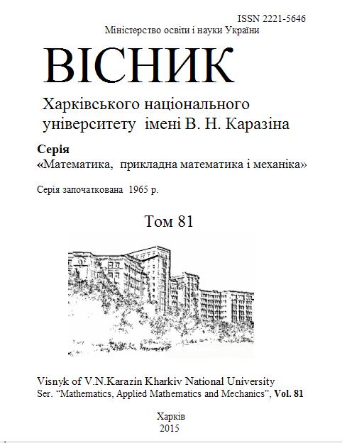 cover81-2015.jpg