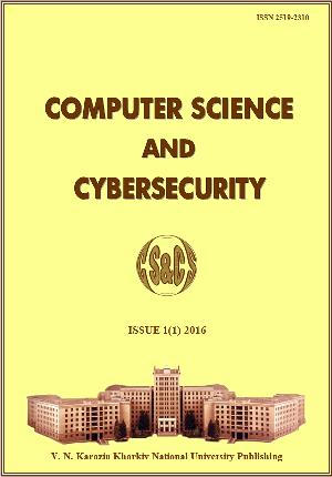 Випуск 1(1) 2016
