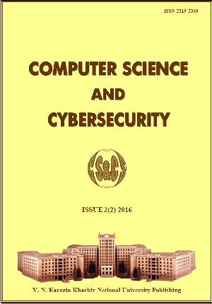 Випуск 2(2) 2016