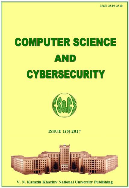 Випуск 1(5) 2017